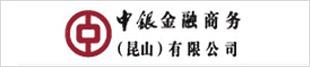 苏州店铺招聘最新岗位信息